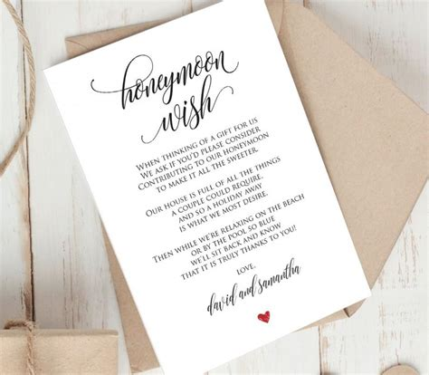Wedding Registry For Honeymoon Fund by Honeymoon Wish Printable Card Wedding Wishing Well Insert