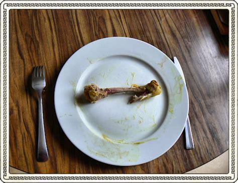recette cuisine coratine poulet aux olives creatine passionnement