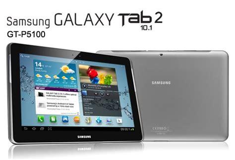 Samsung Tab 2 P5100 samsung galaxy tab 2 10 1 p5100 specs pdf manual price