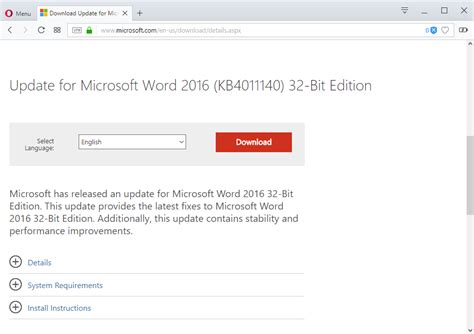 visio 2013 update microsoft office october 2017 patch day ghacks