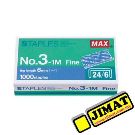 Staples No 3 max staples no 3 1m 24 6 1000pcs box