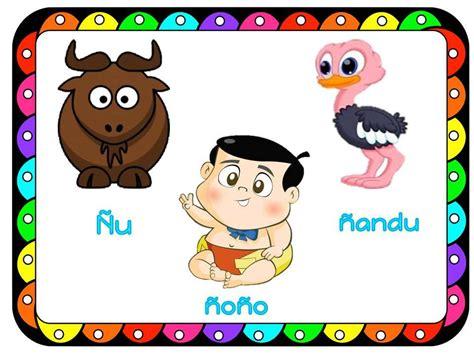 imagenes educativas el abecedario abecedario dibujos 15 imagenes educativas