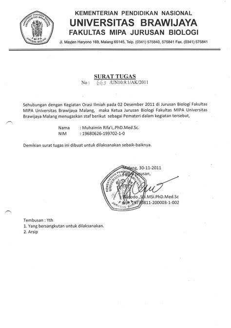 surat tugas 187 tu jurusan biologi f mipa ub