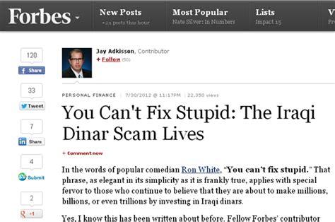 dinar scam iraqi dinar scam fraud prevention unit by regional
