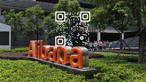 alibaba qr code alibaba qr code by igauler visualead