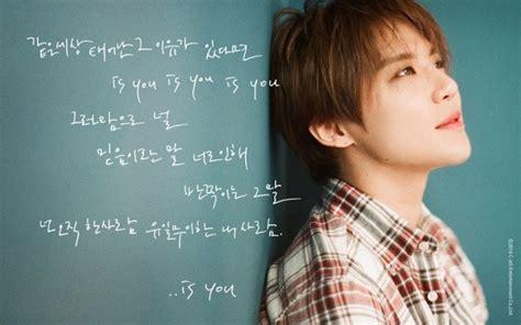 lyrics jyj jyj junsu to release song