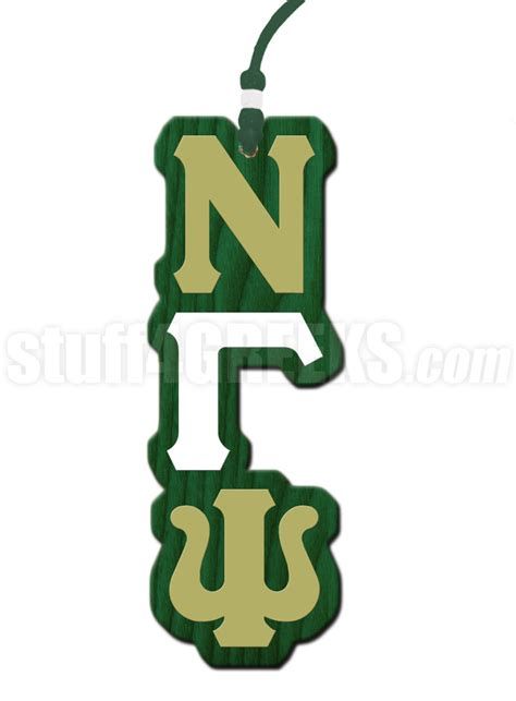Psi By Nu nu gamma psi letter tiki necklace