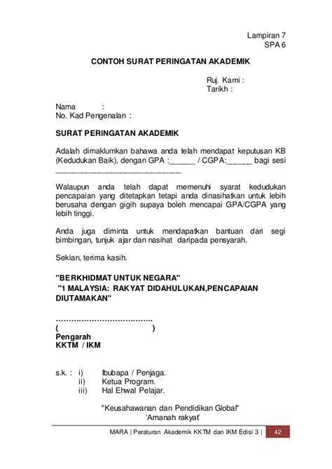 peraturan akademik