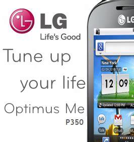 tutorial logo lg latest news tips tutorials about optimus me p350
