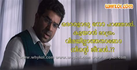 malayalam death quotes malayalam film death quote in neena
