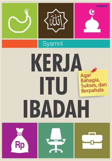 Buku Menikah Itu Ibadah desember 2014 hrd indonesia