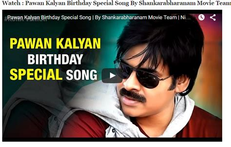 special song i you pawan kalyan birthday special song by shankarabharam