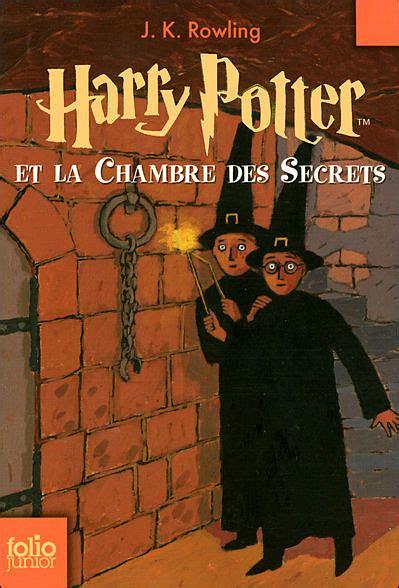 harry potter et la chambre des secrets de j k rowling