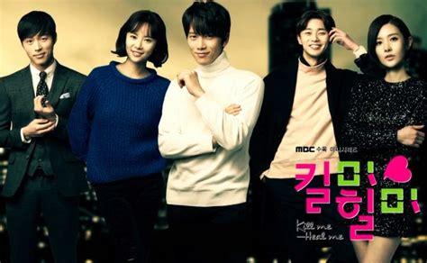 rekomendasi film romantis 2015 rekomendasi drama terbaru korea 2015 kumpulan film korea