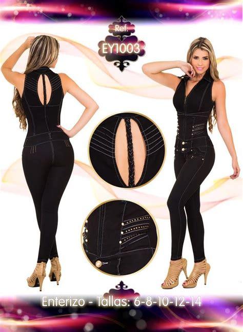 ropa y moda colombiana jeans levantacola colombianos y enterizo jean colombiano colecci 243 n 2015 ropa y moda