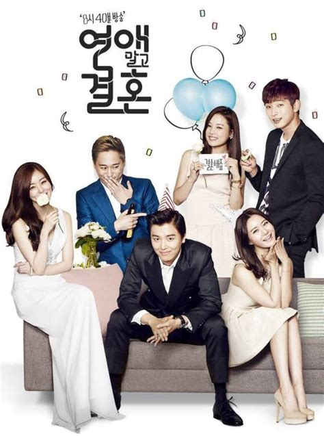 dramafire marriage not dating curhatku marriage not dating teacher doctor mama and