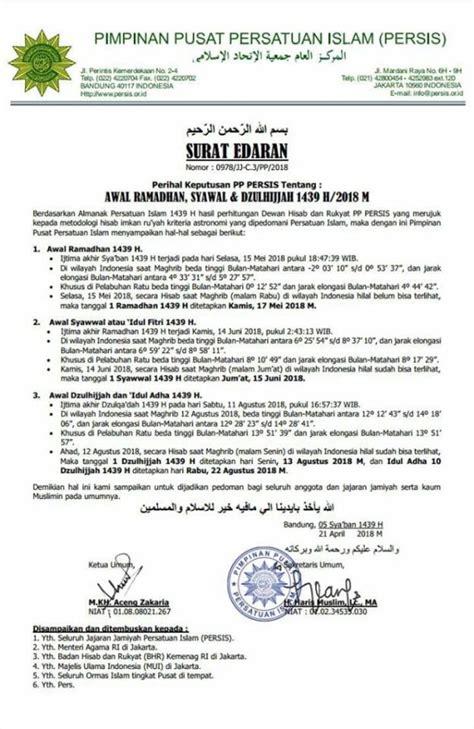 surat edaran persis mengenai ramadhan    blog