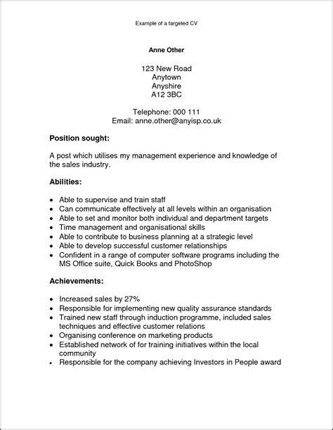 Qualities For Resume by A Cv