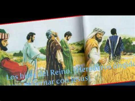 parabola del trigo y la mala hierba youtube