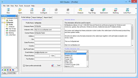 keygen for studio 5 seo studio 3 5 7 build 167 keygen serial
