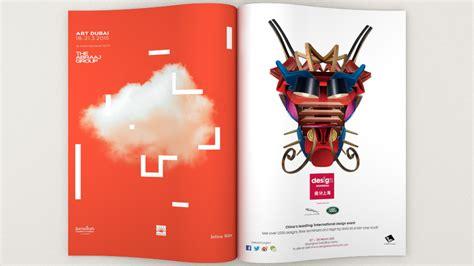 advertising layout artist aesthetica magazine advertise