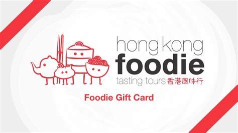 Hk Gift Card - hong kong food tours hong kong gift card unique hong kong gift online gift