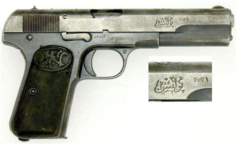 fn 1903 tural polis fn model 1903 m1903 fn mle 1903 or fn ml 1903 or