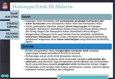 St Etnik ctu555 sejarah malaysia strategi survival melayu bumiputera dalam k