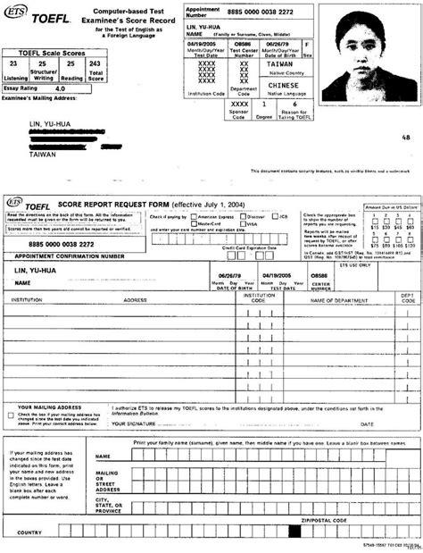 Boston College Letter Grade Scale Toefl Essay Grading Scale Pdfeports220 Web Fc2