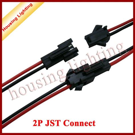 Housing 2p 2p jst crimp connector with 15cm cable electrical
