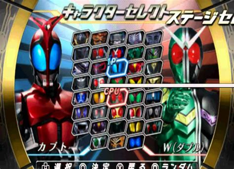 download theme psp kamen rider kamen rider climax heroes ooo gameplay download psp