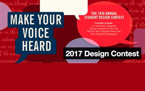 design contest 2017 announcing the 2017 student design competition the