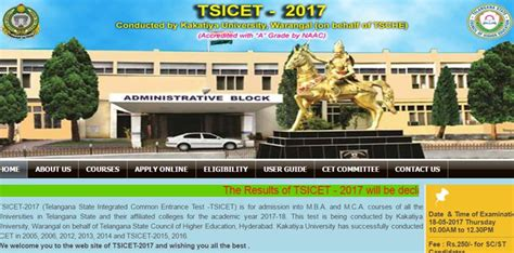 Icet Mba Colleges by Telangana Ts Icet Results 2017 To Be Declared Today At 4 Pm
