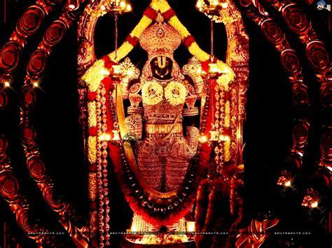 Lord Venkateswara Desktop Wallpapers
