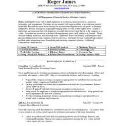 Resume sample free resume template professional business resume