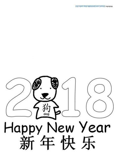 Lunar New Year Card Template by Printable Greeting Cards For Year Of The Kid Crafts