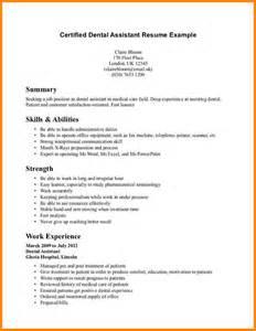 Design Technician Cover Letter by Best Cv Layout Design Best Resume Templates Australia Cover Letter Sles Free For Resume