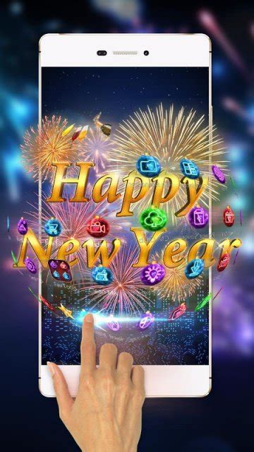new year countdown download apk for android aptoide happy new year 2017 3d theme download apk for android
