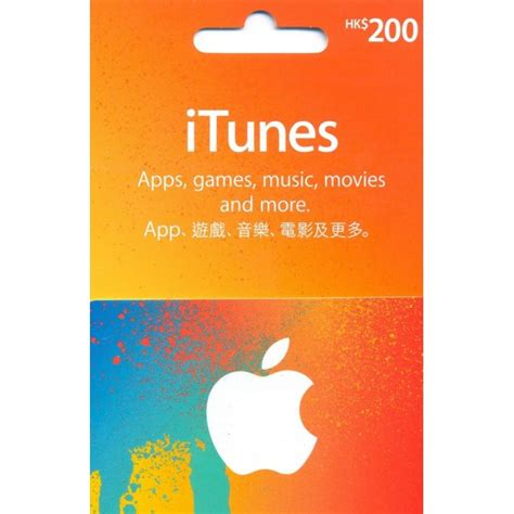 1pc x apple hong kong itunes gift card hk200 for hong kong itunes store only - Apple Gift Card Hk