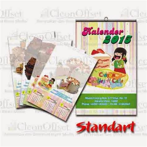 desain kalender jogja terima panggilan desain kalender yogyakarta dan kendari