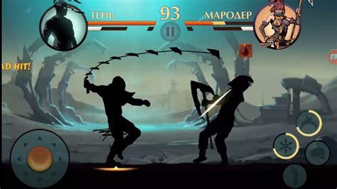 Скачать игру на андроид взломанный shadow fight