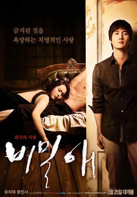 film korea secret love secret love 2010 south korean movie asianwiki
