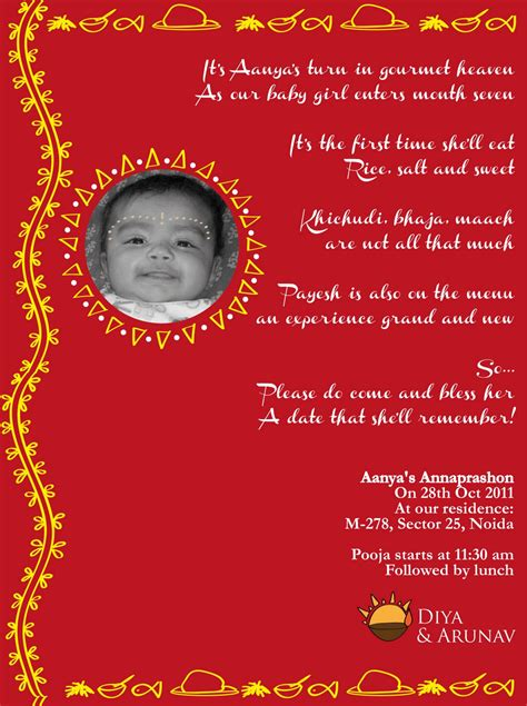 Mundan Ceremony Invitation Card Sle annaprasan invitation card paperinvite