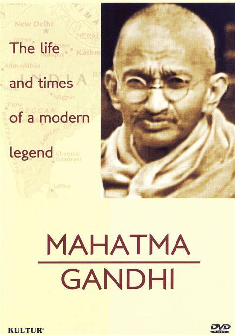 gandhi biography movie mahatma gandhi related allmovie