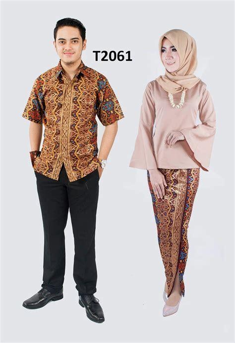 Setelan Sarimbit Batik Gamis Andin 100 gambar baju batik keluarga terbaru 2017 dengan