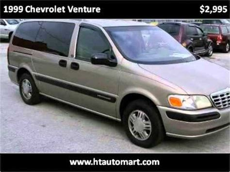 online auto repair manual 1999 chevrolet venture lane departure warning 1999 chevrolet venture problems online manuals and repair information