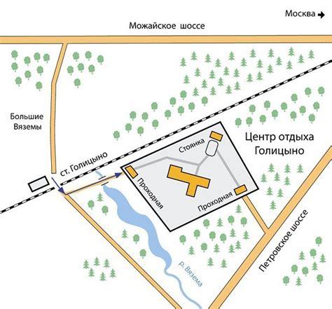 белорусская ветка электричек схема