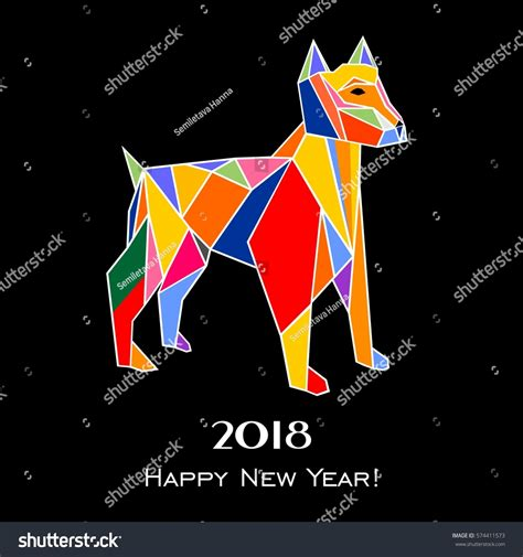new year 2018 celebration duration 2018 happy new year greeting card stock vector 574411573