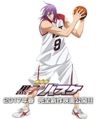 Baju Basket Kuroko kuroko no basket akan diangkat menjadi anime