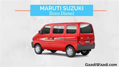 maruti eeco diesel launching soon specs images price